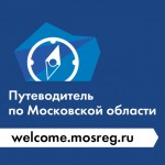 http://welcome.mosreg.ru/