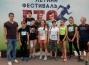 Летний фестиваль ВФСК ГТО Московской области