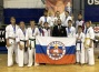 Поздравляем Татарникову Марину с победой в международном турнире по Киокусинкай «Открытое Первенство и Чемпионат Сербии»!